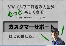 スクリーンショット 2015-02-04 11.55.25